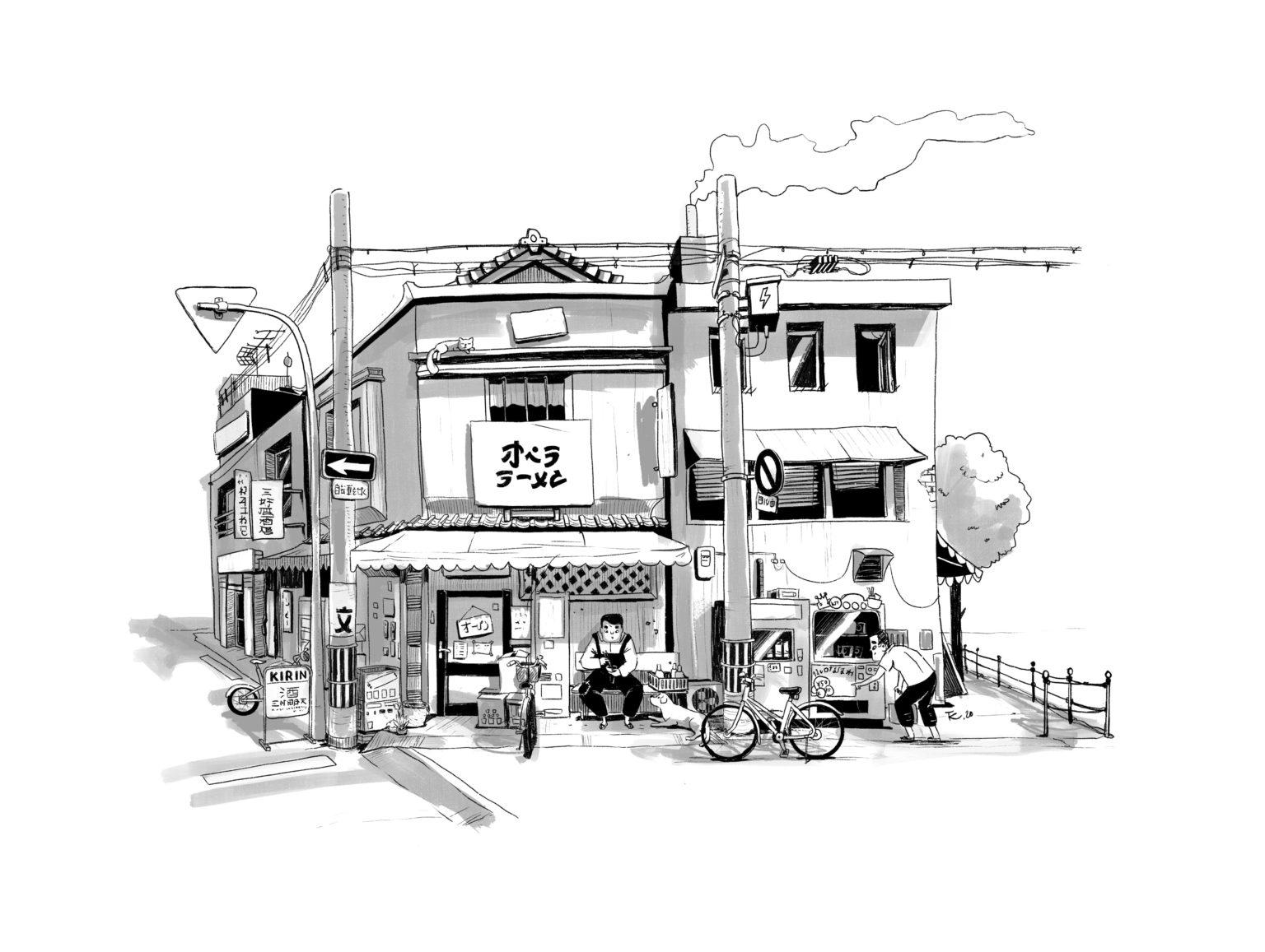 Ósaka